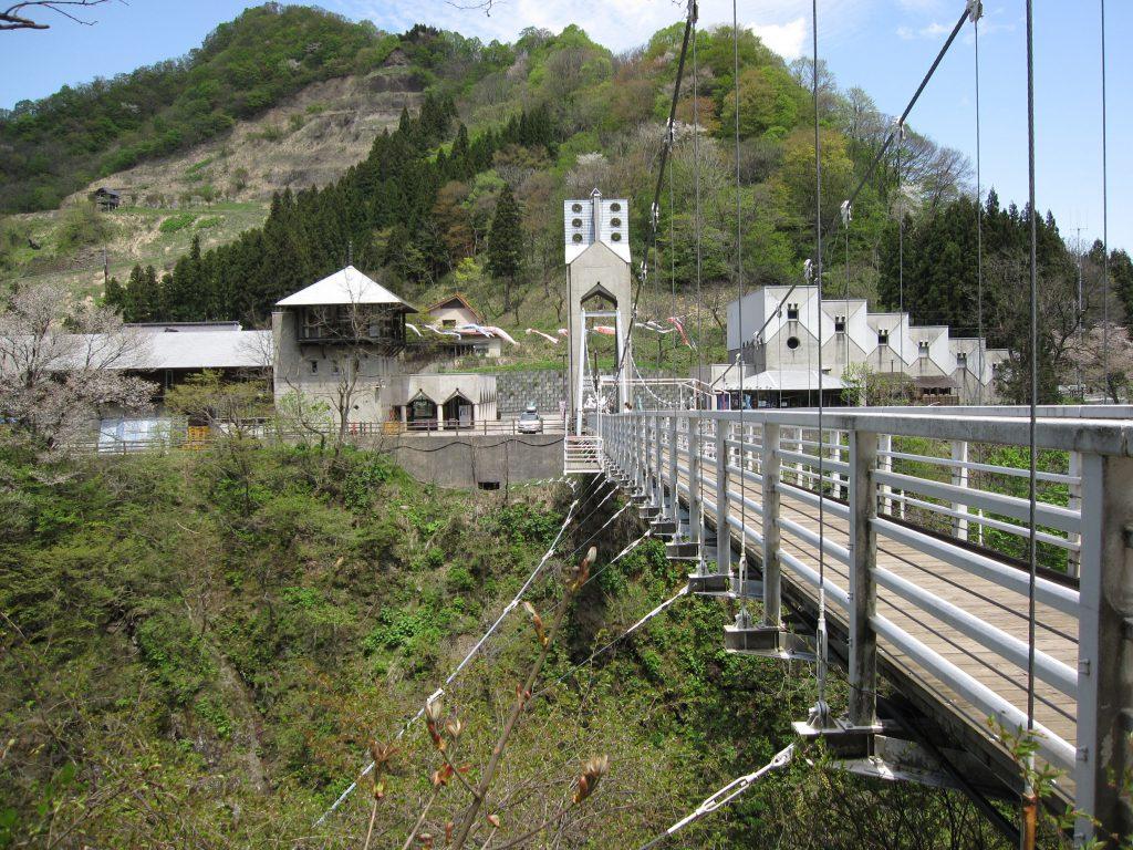 博物村ふれあい橋