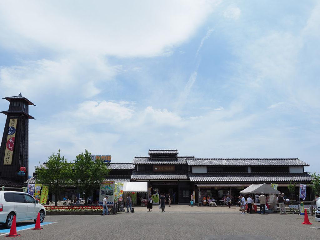庄内観光物産館 ふるさと本舗